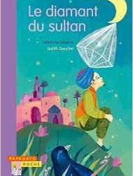 diamant-du-sultan