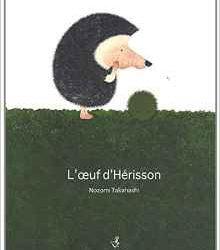 loeuf-dherisson