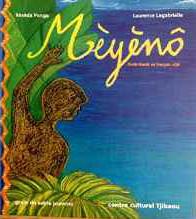Meyeno