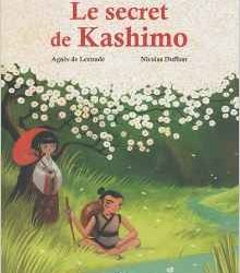 Secret de Kashimo (Le)